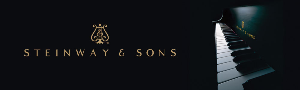 TALENT NEEDED: Steinway & Sons Announce Piano Competition – Entries Due April 1st